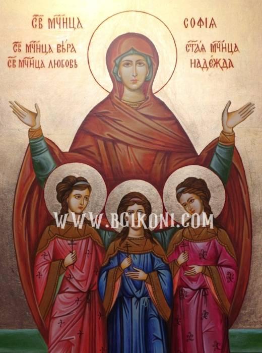 Икона Света София Вяра Надежда Любов