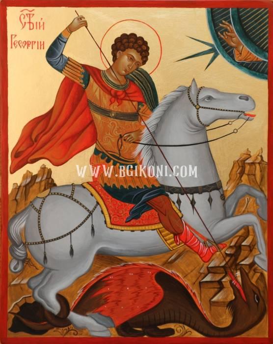 Св. Георги Икона
