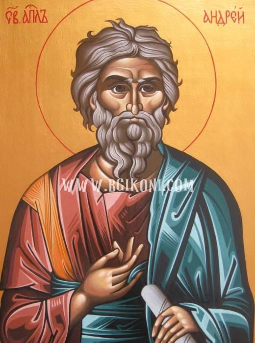 Икона на Свети Апостол Андрей
