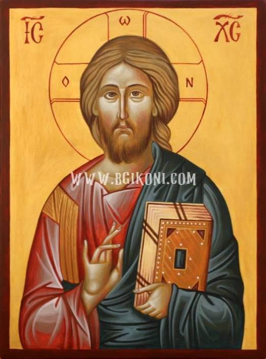 """Икона на Исус Христос """"Пантократор"""""""