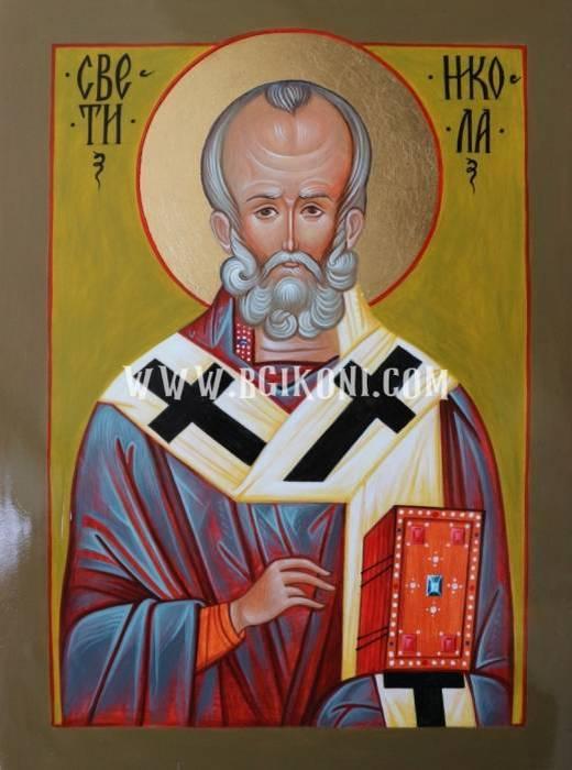 Репродукция на икона на Свети Никола