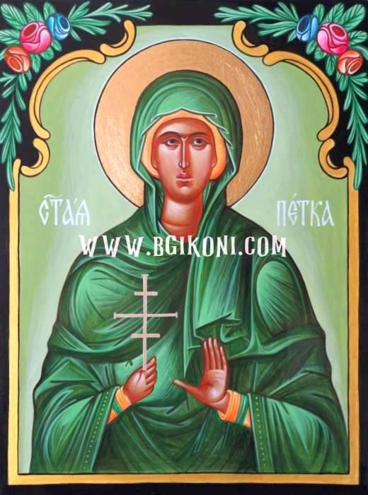 Репродукция икона Света Петка Търновска