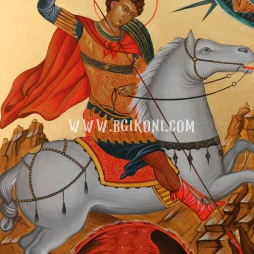 Репродукция икона Свети Георги Победоносец