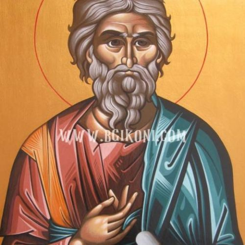 Репродукция икона Свети Апостол Андрей