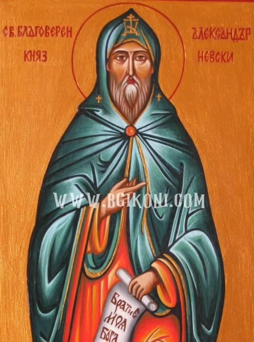 Репродукция икона Свети Александър Невски