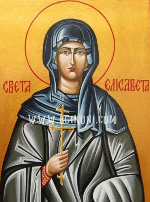 Репродукция икона Света Елисавета