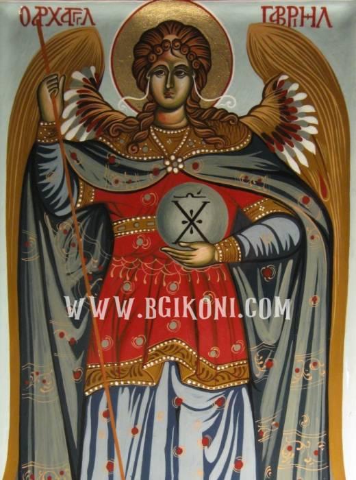Репродукция икона Свети Гавраил
