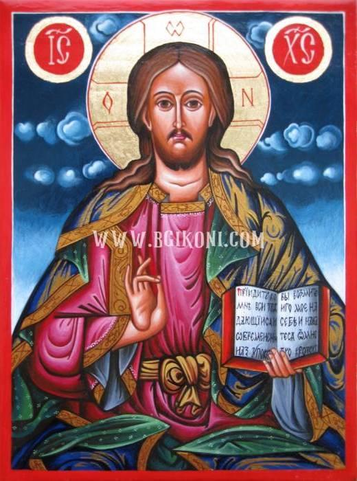 """Репродукция икона на Исус Христос """"Вседържител"""""""