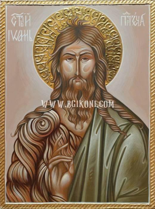 Репродукция икона на Свети Йоан Предтеча