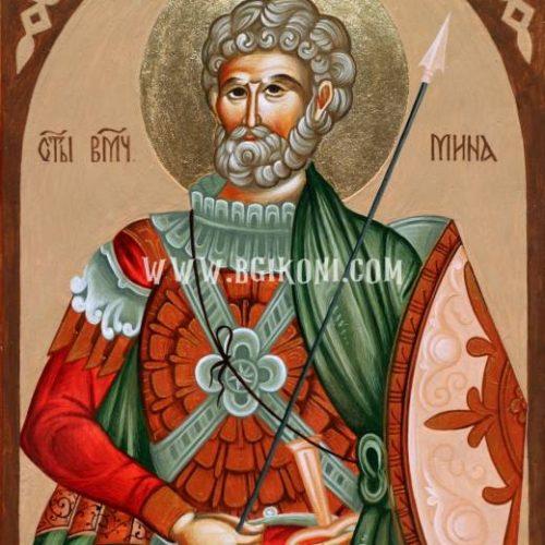 Икона на Свети Вмч Мина