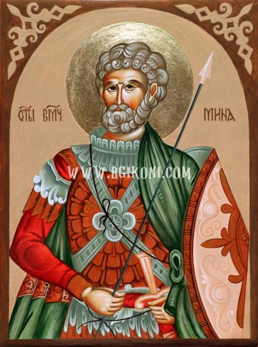 Репродукция икона на Свети Вмч Мина