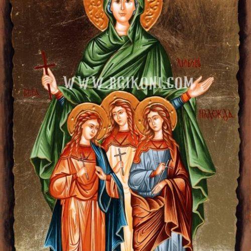 Икона Свети Вяра Надежда Любов София