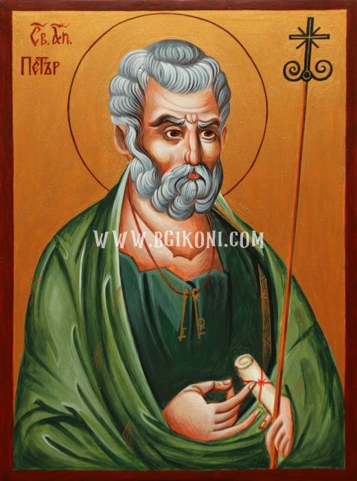 Икона на Свети Петър
