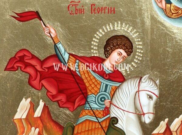 Икона на Свети Георги Победоносец
